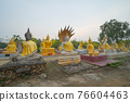 Row of Buddha statues. Old ruins of a temple in Wat Phai Rong Wua temple, Song Phi Nong, Suphan Buri. Famous tourist attraction landmark. Thai History architecture. 76604463