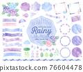 水彩畫 雨季 梅雨 76604478
