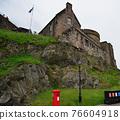 castle, castles, world heritage 76604918