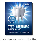Teeth Whitening Procedure Promotion Poster Vector 76605367