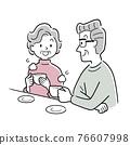 老人 夫婦 情侶 76607998