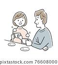 夫婦 情侶 情人 76608000