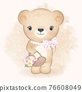 Little bear holding flowers in basket watercolor illustration 76608049