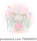 Cute little mouse  and flowers, cartoon animal watercolor illustration 76608050
