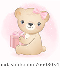 Cute Little Bear and gift box, animal watercolor illustration 76608054