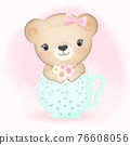 Cute Little Bear sitting in a cup animal watercolor illustration 76608056