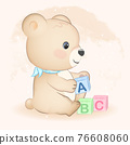 Cute little bear and ABC toy block hand drawn illustration 76608060