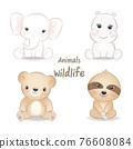 Cute animals wildlife set, animal watercolor illustration 76608084