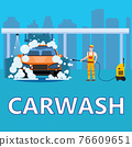 Car Washing Auto center station. Service man worker washing, clean car, foam bubbles. Vector illustration isolated 76609651