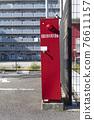 extinguisher, fire extinguisher, fire-extinguisher 76611157