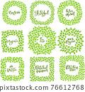 Set of ecology green leaves frames. Eco style templates. Modern lettering. Vector illustration. 76612768