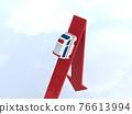 箭頭標誌 箭頭 箭 76613994