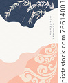 Abstract background with Japanese pattern vector. natural mountain template with hand draw wave and bamboo icon in vintage style. 76614003