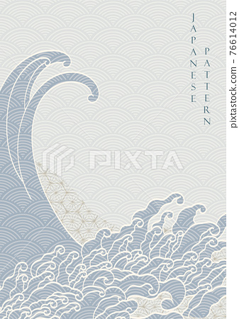 Japanese background with geometric pattern vector. Asian traditional banner design with line pattern in vintage style. 76614012