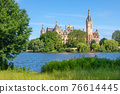 Schwerin Castle or Palace (Schweriner Schloss) 76614445