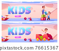 Banners with kids on playground in kindergarten 76615367
