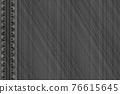 Denim rectangular background.Gray rough vector texture. 76615645