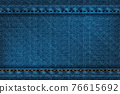 Vector illustration of blue rough vector texture. 76615692