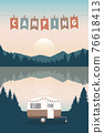 camper summer holiday on a road trip 76618413