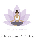 yoga girl on colorful lotus flower background peace of mind 76618414