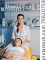 Professional beautician woman prepares client for 76620758