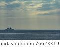護衛艦 軍艦 橫須賀 76623319