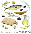 Sea fish, herbs, olives set. Watercolor illustration. Mediterranean tasty fresh food collection. Realistic food element. Healthy organic mackerel fish, herbs, wood cutting board. On white background 76624706