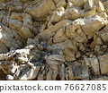 cracked rock natural background 76627085
