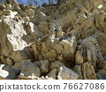 cracked rock natural background 76627086