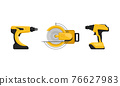 Yellow Power Tool for Construction Work Like Drilling, Cutting and Polishing Vector Set 76627983
