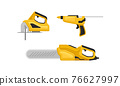 Yellow Power Tool for Construction Work Like Drilling and Cutting Vector Set 76627997