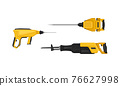 Yellow Power Tool for Construction Work Like Drilling Vector Set 76627998