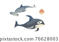 Ocean Underwater Animals with Floating Winghead Shark and Whale Vector Set 76628003