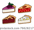 Cute cartoon pie set 76628217