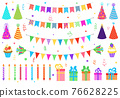 Set of decoration birthday 76628225