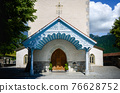 Church of Saint Theodule in Gruyeres, Switzerland 76628752