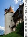Medieval castle of gruyeres, switzerland 76628756