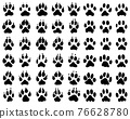 Black print of dogs and cats paws on white background 76628780