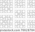 Illustration of nine different white puzzles, separate pieces 76628784