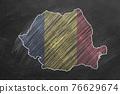 Romania. Map with flag, hand drawn chalk illustration 76629674