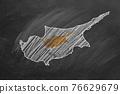 Cyprus. Map with flag, hand drawn chalk illustration 76629679
