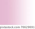 點 粉紅色 粉色 76629691