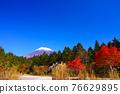 富士山 楓樹 紅楓 76629895