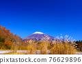 富士山 楓樹 紅楓 76629896