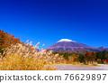 富士山 楓樹 紅楓 76629897