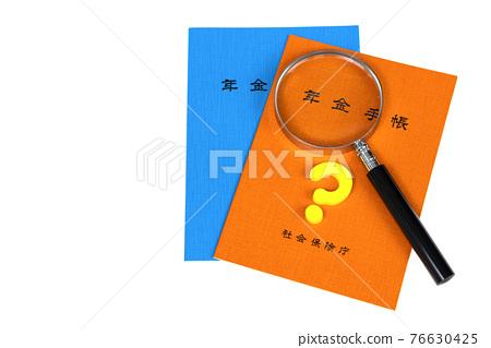 pension, pension handbook, magnifying glass 76630425