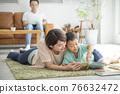 reading, family, book 76632472