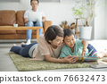 reading, family, book 76632473