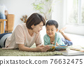 reading, younger, family 76632475