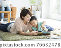 reading, younger, family 76632478